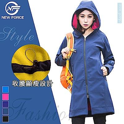 NEW FORCE 中長版拼色顯瘦連帽保暖外套 深藍