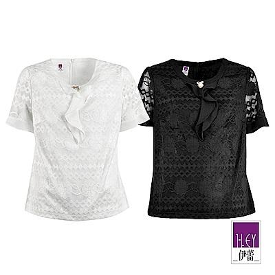 ILEY伊蕾 圖騰花朵織蔥蕾絲上衣(黑/白)