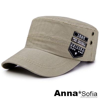 AnnaSofia 1985布標 純棉防曬遮陽嘻哈棒球帽軍帽(卡其系)