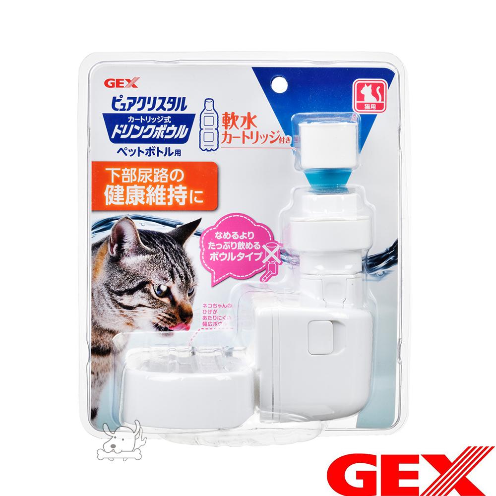 GEX 日本 濾水神器 淺皿 貓用 飲水器 1組入