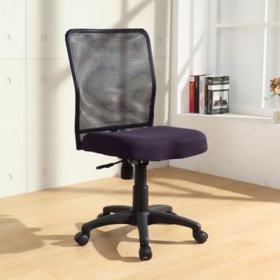 LOGIS 立方鋼管椅背電腦椅 辦公椅 學生椅 會議椅 升降椅 旋轉椅
