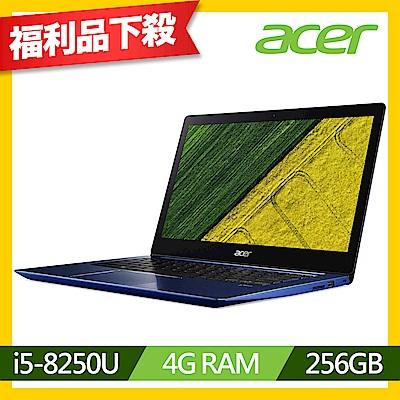 Acer SF314-54G-50ZJ 14吋窄邊框筆電(i5-8250U/MX150/4G/256G SSD/Swift 3/藍/福利品)