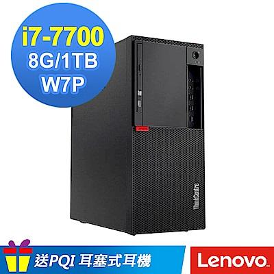 Lenovo M910t i7-7700/8G/1TB/W7P