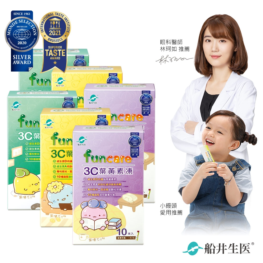船井 3C葉黃素凍果凍三兄妹全家最愛組(60包入)