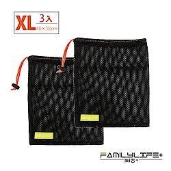 FL生活+ (3入組)超耐磨透氣束口收納袋-40*50公分