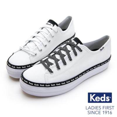 Keds TRIPLE KICK 經典LOGO黑白撞色厚底綁帶休閒鞋-白