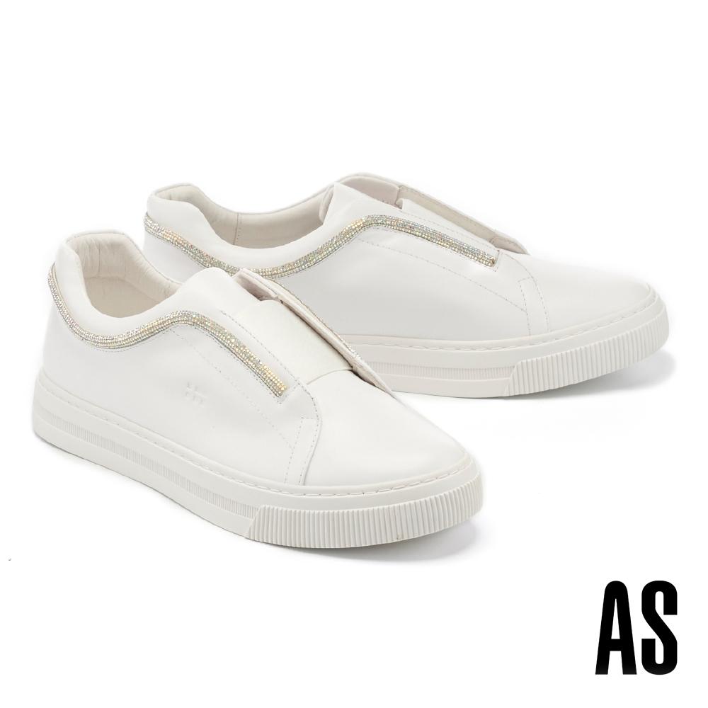 休閒鞋 AS 簡約時尚全真皮水鑽厚底休閒鞋-白