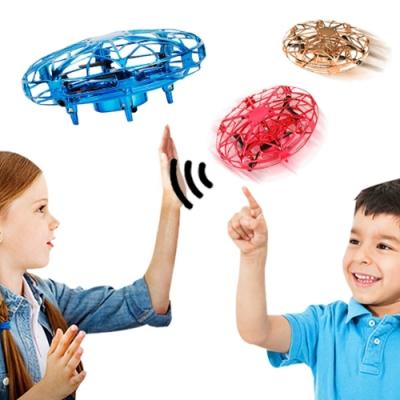 UFO飛行器 無人機 智能感應紅外線飛碟玩具