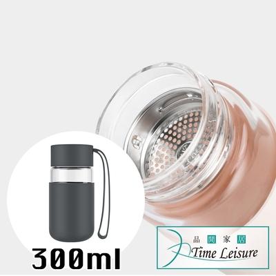 Time Leisure 冷熱兩用茶水分離玻璃隨行杯300ml含隔熱杯套