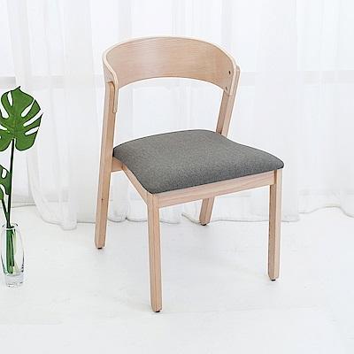Bernice-凡登實木餐椅/單椅-50x56x78cm