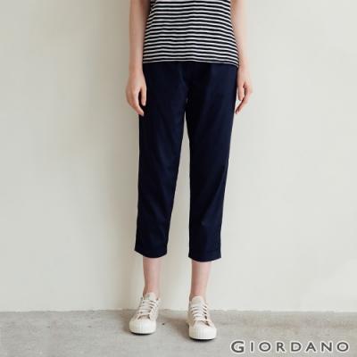GIORDANO  女裝素色鬆緊腰休閒九分褲 - 66 標誌海軍藍