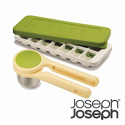 Joseph Joseph 檸檬壓汁好棒棒+不多拿製冰盒附蓋(綠)