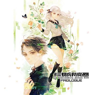 十三機兵防衛圏 Music and Art Clip-- PS4  亞洲 中文版