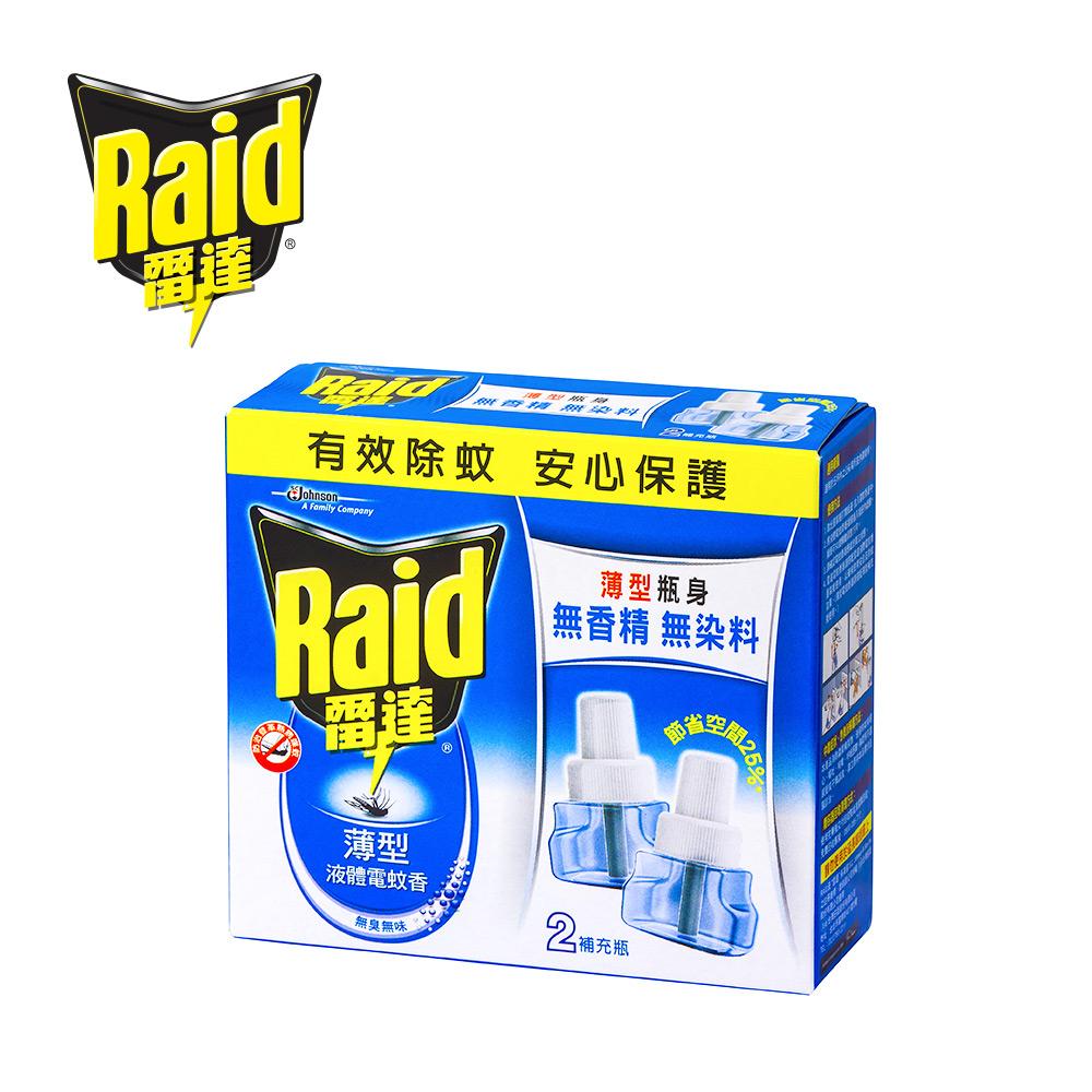 雷達 薄型液體電蚊香-無臭無味補充瓶(41mlx2入)