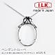 【日本 I.L.K.】4x/40x30mm 日本製項鍊型放大鏡 閃耀魔鏡 325-S product thumbnail 1