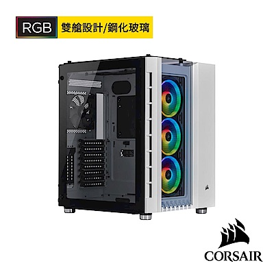 【CORSAIR】 Crystal Series 680X RGB ATX氣流鋼化玻璃機殼