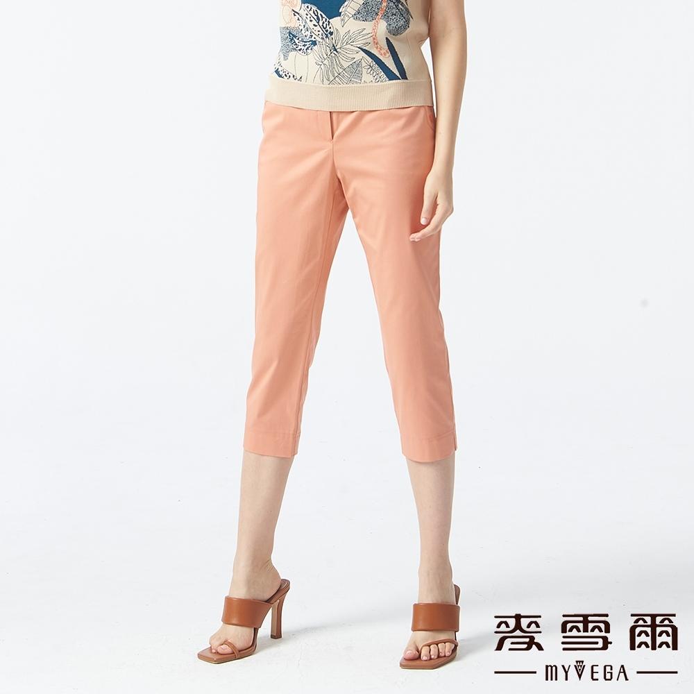 MYVEGA麥雪爾 純棉裝飾釦開岔八分褲-桔粉