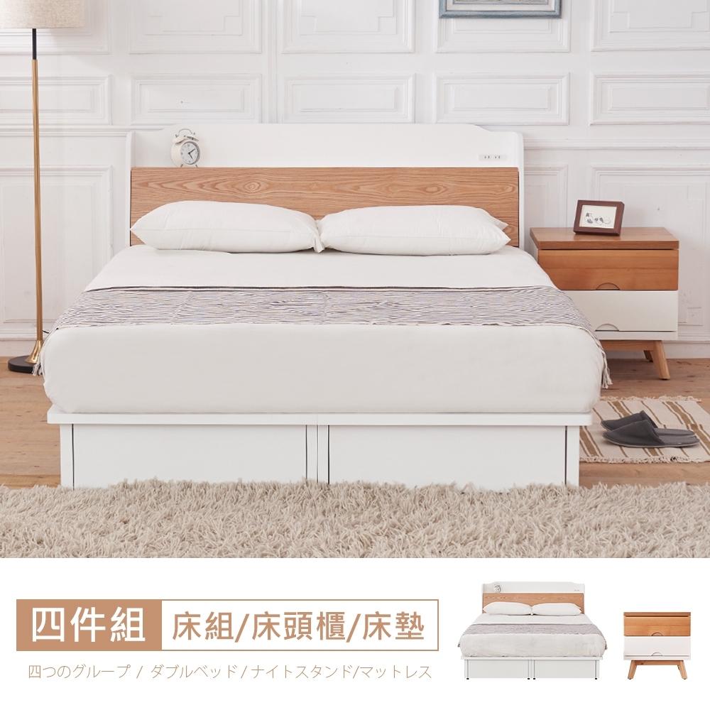 時尚屋 芬蘭5尺床箱型4件組-床箱+床底+床頭櫃+床墊