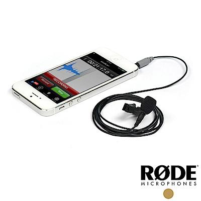 RODE 手機用領夾式麥克風 3.5mm接頭 SMARTLAVP【公司貨】
