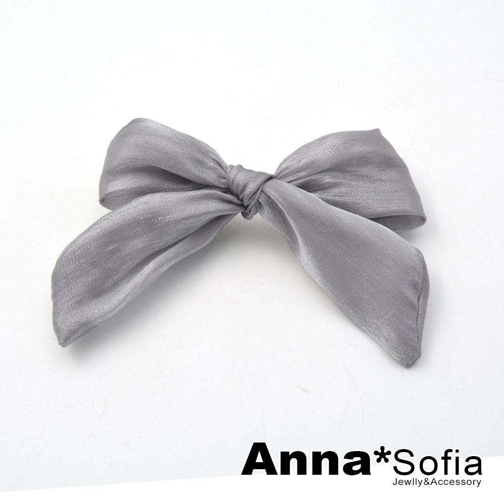 【滿520打7折】AnnaSofia 亮絲綢蝶結 純手工邊夾髮夾(灰系)
