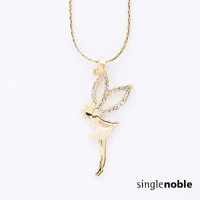 獨身貴族 純淨童話鑽飾霓裳仙女項鍊(1色)