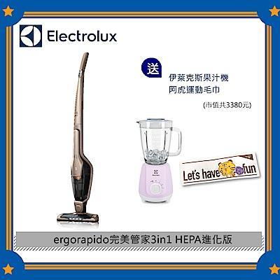 伊萊克斯 完美管家HEPA除蹣吸塵器(ZB3324B)