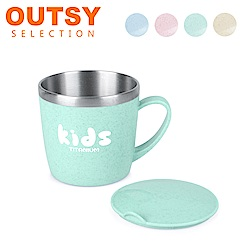 【OUTSY】純鈦兒童杯(薄荷綠 附蓋)