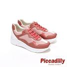 Piccadilly 深淺三色拼接漆皮 白厚底綁帶休閒鞋-豆沙粉 (另有白 黑)