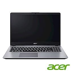 [無卡分期-12期] Acer A515-52G-50T7 15吋筆電(i5-8265U