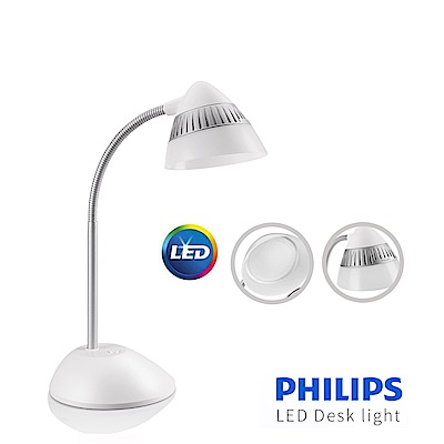 【飛利浦 PHILIPS LIGHTING】CAP 酷昊LED檯燈-( 白 ) 70023
