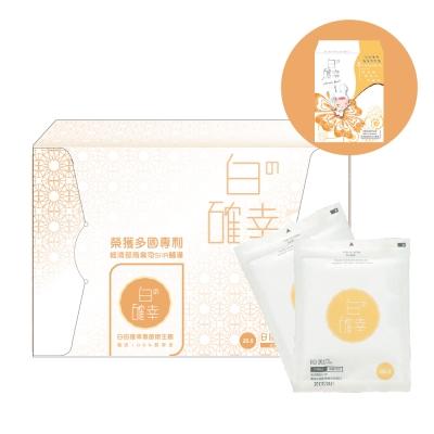 白的確幸無菌衛生棉 25.5cm日用一般20片1盒贈花語25.5cm日用一般長8片1盒