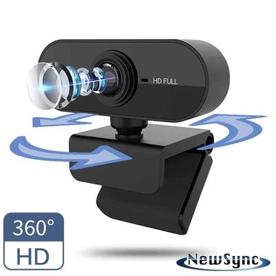 【NewSync】USB免驅動1080HD高畫質廣角遠端視訊會議/網路直播攝影機