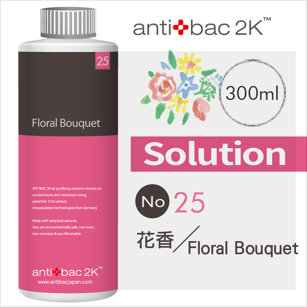 安體百克antibac2K 300ml 空氣淨化液SOLUTION  SL25 花香