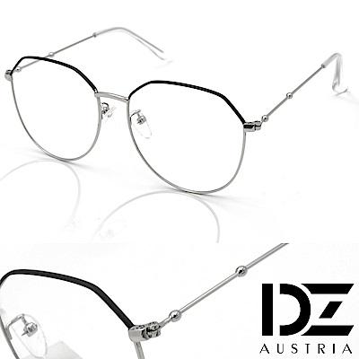 DZ 韓潮拼色細框 平光眼鏡(黑銀系)