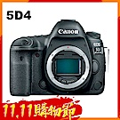 【豪華組】Canon EOS 5D Mark IV (5D4) 單機身(公司貨)
