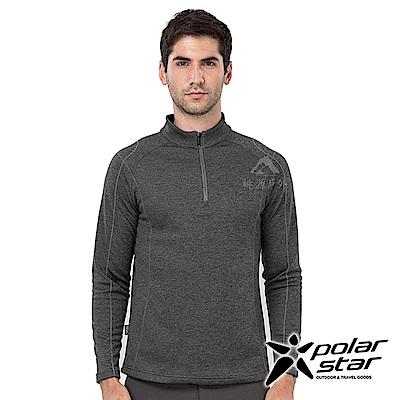 PolarStar 中性高領刷毛保暖衣『土灰』P16243