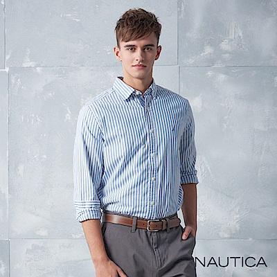 Nautica經典雙色條紋長袖襯衫