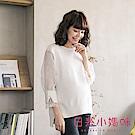 日系小媽咪孕婦裝-韓製孕婦裝~雙層透膚蕾絲袖釘珠針織上衣 (共三色)