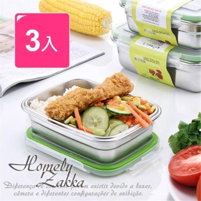 Homely Zakka 韓式頂級304不鏽鋼密封保鮮盒3件組