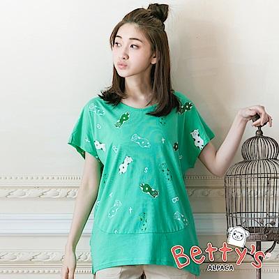 betty's貝蒂思 綿羊印花T-shirt(淺綠)