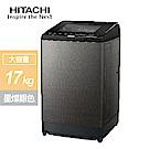日立HITACHI 17KG變頻直立式洗衣機SF170XBVSS星燦銀