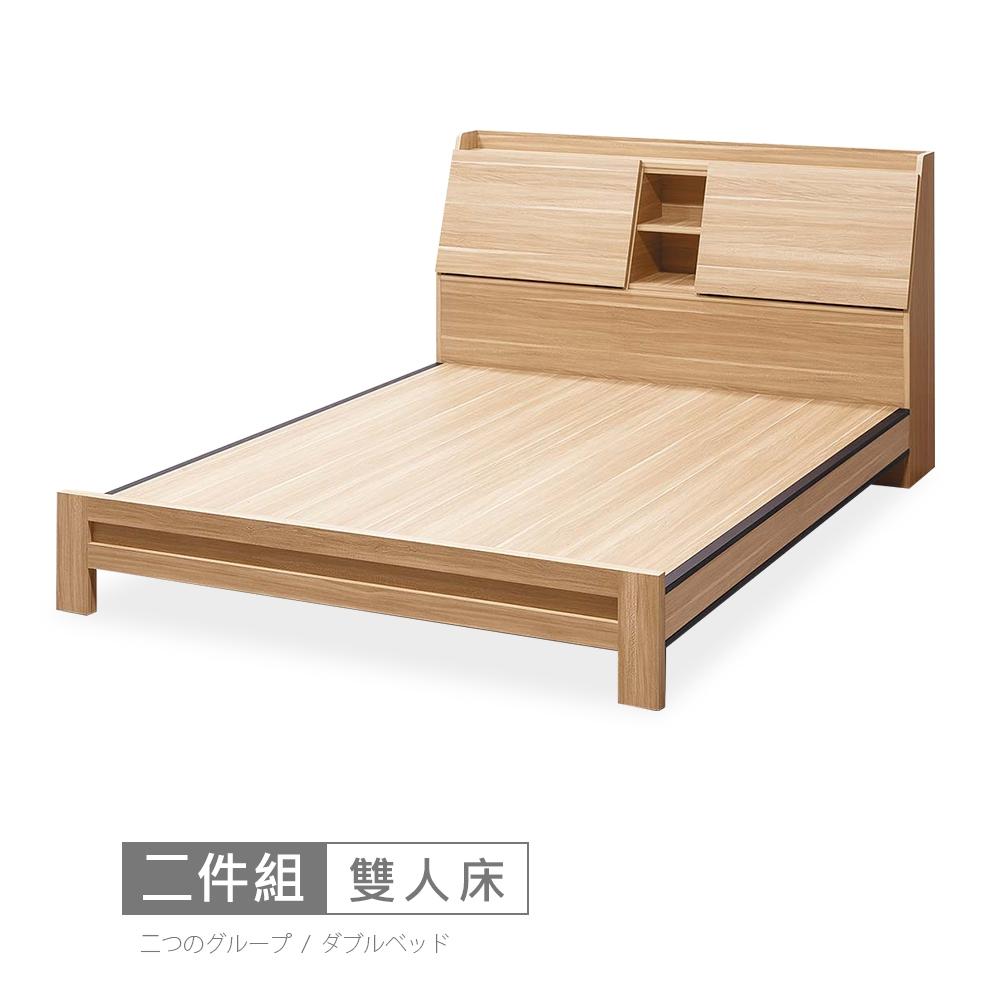 時尚屋 肯詩特5尺雙人床(不含床墊-床頭櫃)