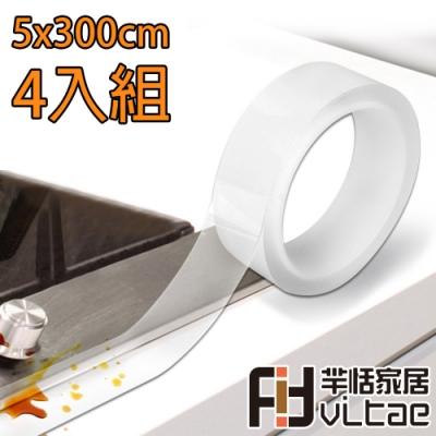 Fit Vitae羋恬家居 (4入組)5cm加寬版廚房浴廁磚牆洗手台防油防霉貼