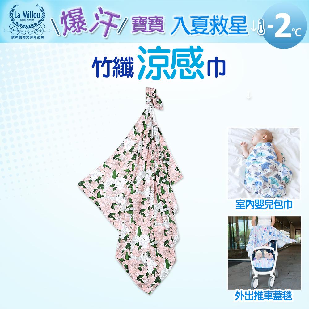 【La Millou】嬰兒包巾_竹纖涼感巾-格格牡丹花