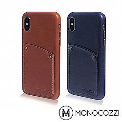 MONOCOZZI EXQUISITE iPhone XS 復古真皮手機保護殼