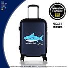 American Explorer 登機箱 密碼鎖 20吋卡通箱 可愛 行李箱 63G (童趣鯊魚)