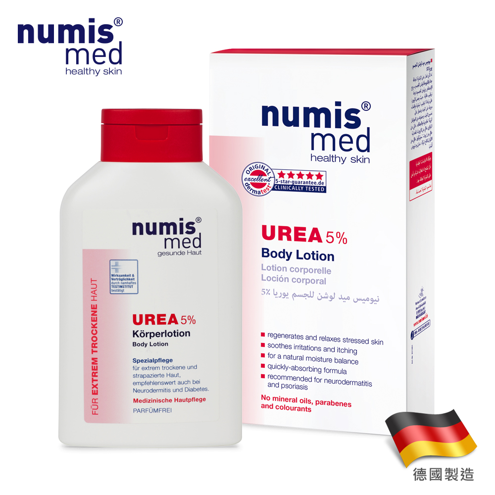 德國NumisMed樂美思-鎖水專科UREA倍潤身體乳液-300ML