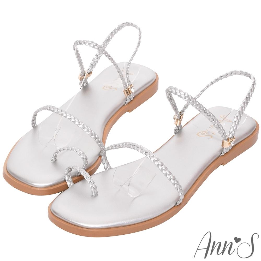 Ann'S網紅都想要的升級兩穿編織方頭平底涼鞋-銀(版型偏小)