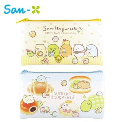 日本正版 角落生物 扁筆袋 鉛筆盒 收納包 角落小夥伴 San-X