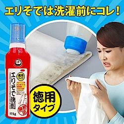 AIMEDIA艾美迪雅 領口袖口衣物去汙劑175g-日本製
